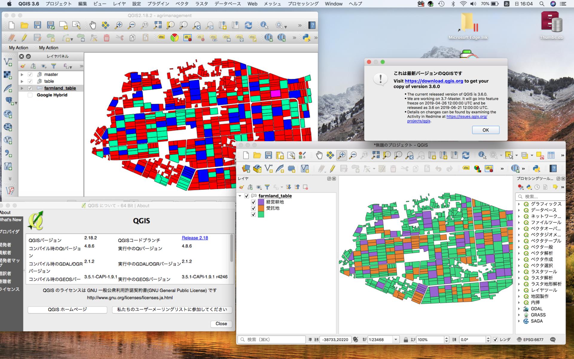 QGIS2とQGIS3共存の道Mac編(その3)python3 6 8をインストール